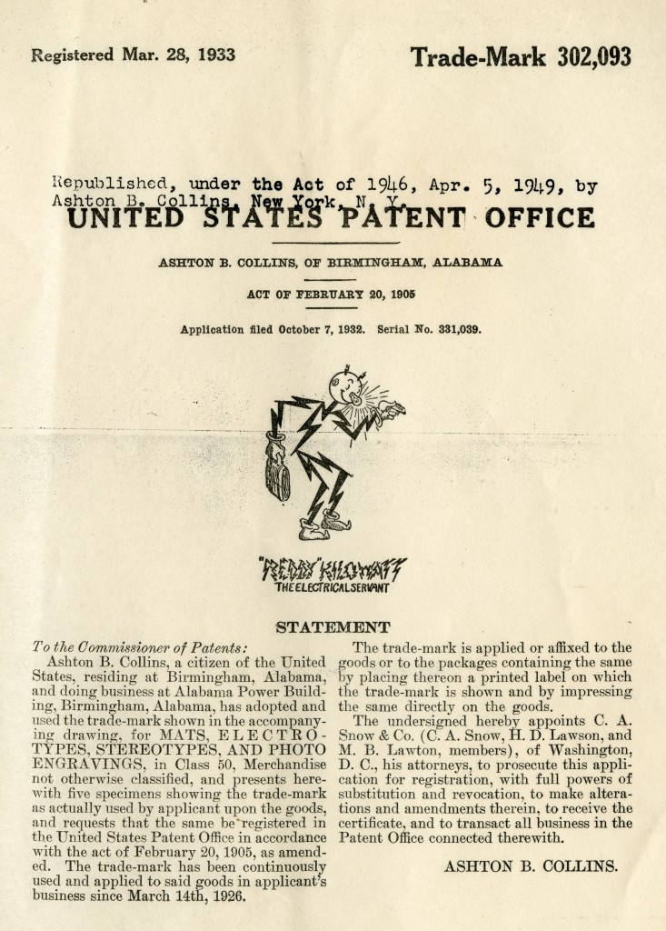 United States Trademark 302,093 for The Electrical Servant, March 28, 1933.