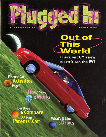 Cover of General Motors Plugged In magazine for children, 1997, showing EV1