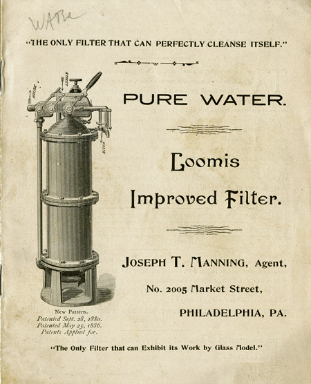 Loomis Improved Filter brochure, about 1895, with engraving of the filter and the tag line, The Only Filter that Can Perfectly Cleanse Itself