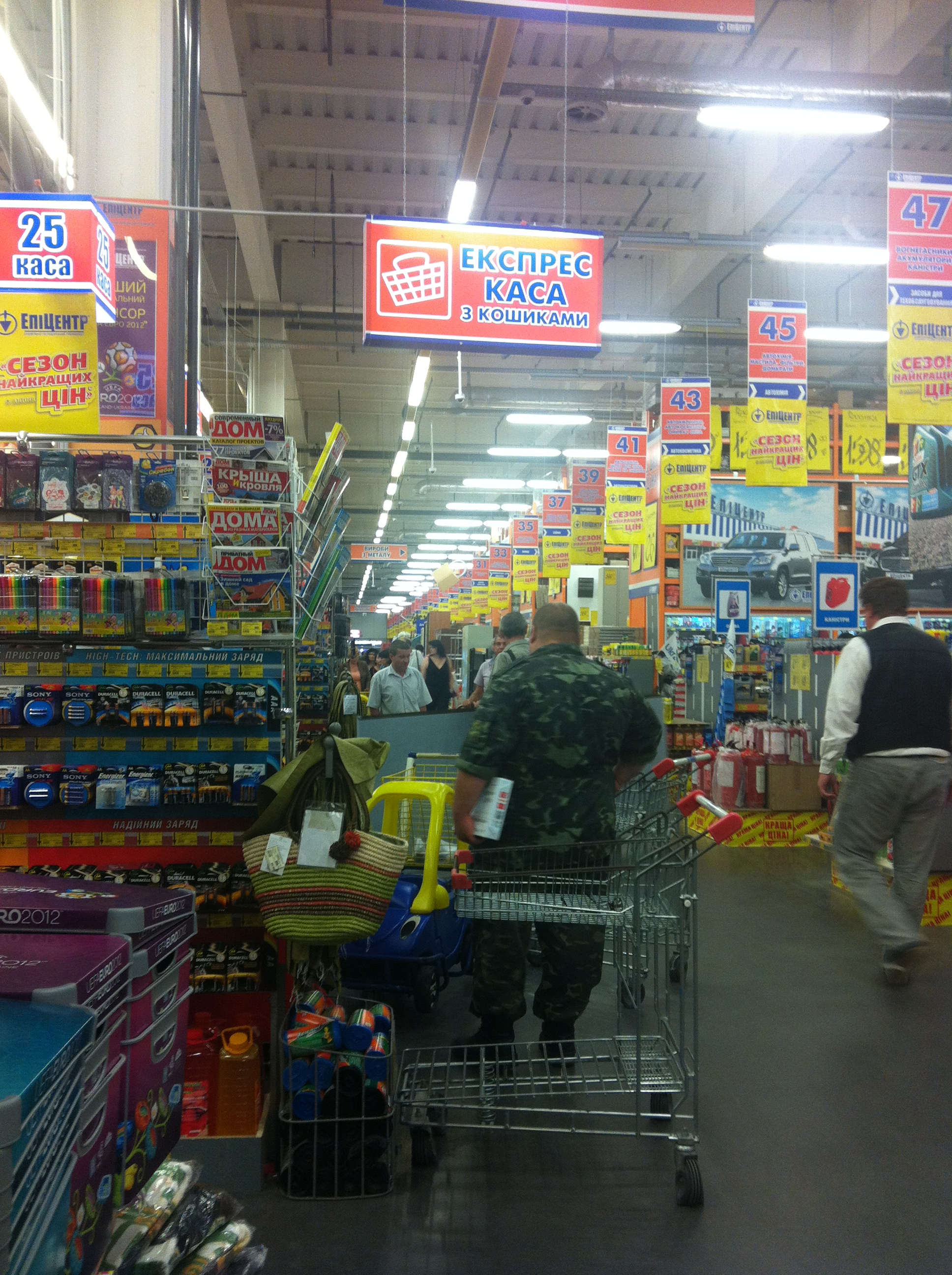 Aisles inside Epicenter, a Ukrainian superstore
