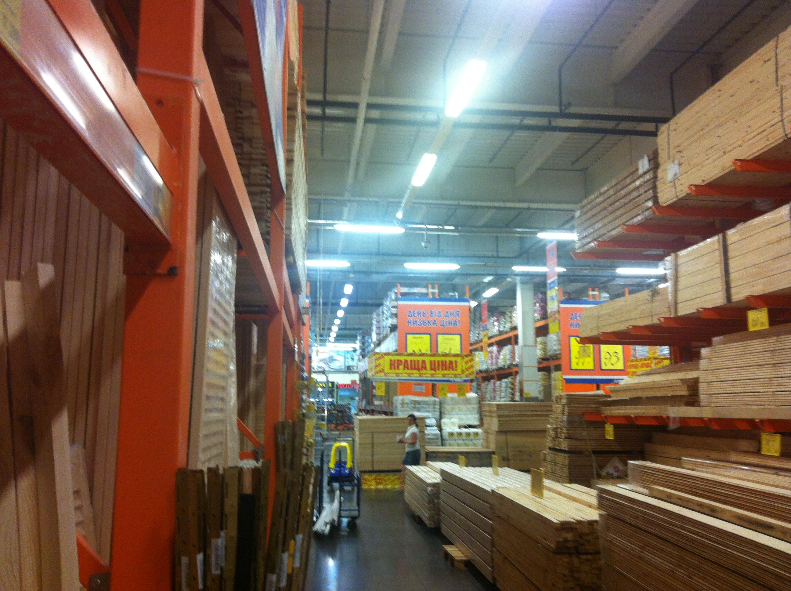 Lumber aisle inside Epicenter, a Ukrainian superstore