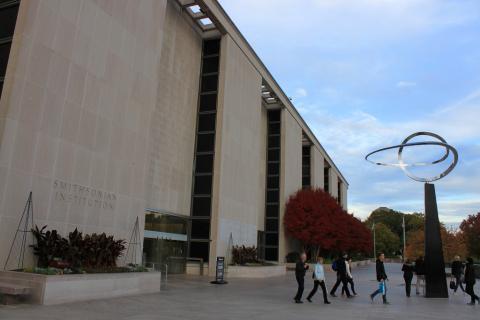 Jose de Rivera's Infinity outside the museum