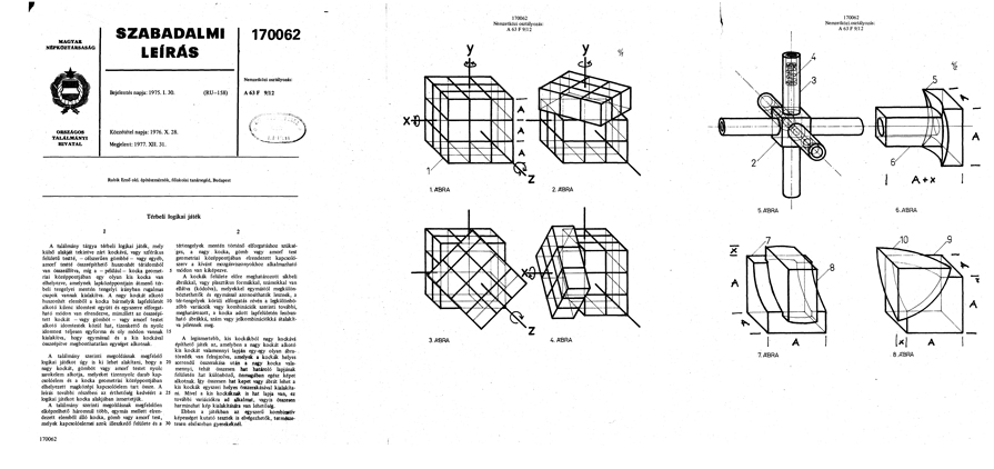Hungarian patent for the Rubik's cube.