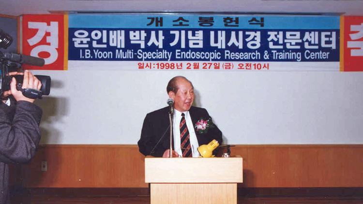 Dr, Yoon speaking at a podium