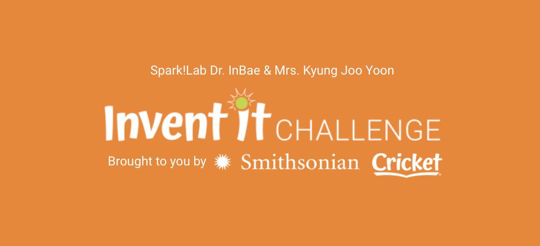 Invent It Challenge logotype